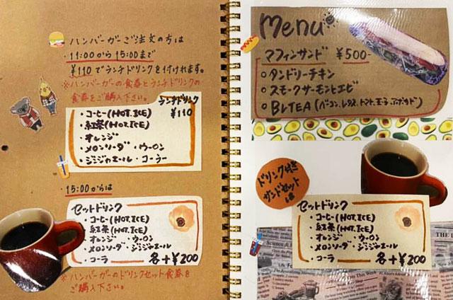 富山市五福のハンバーガーやソフトクリーム、クレープの店「まるくーぷ」のマフィンサンド&セットメニュー