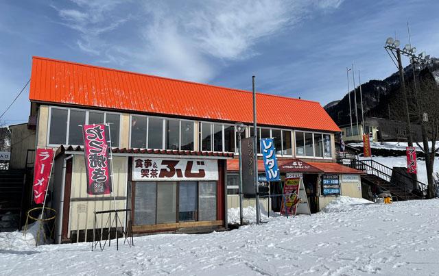立山山麓スキー場(らいちょうバレー)の食堂