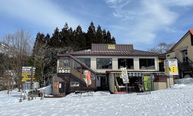 立山山麓スキー場(らいちょうバレー)のレストラン