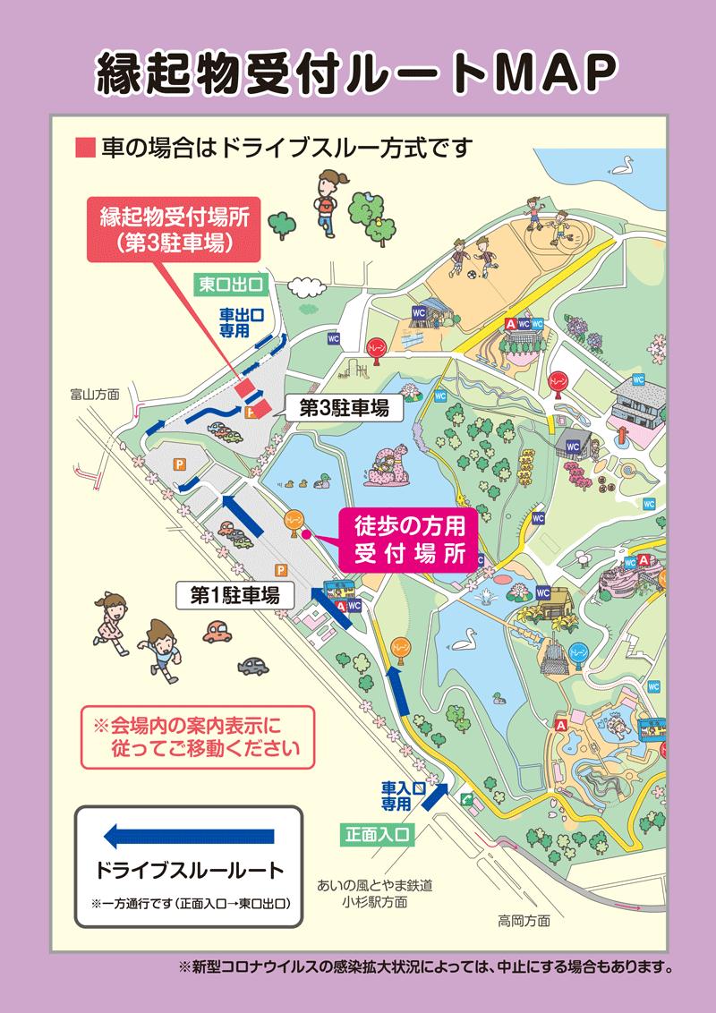 射水市太閤山ランドで開催される「左義長まつり2021」の会場マップ