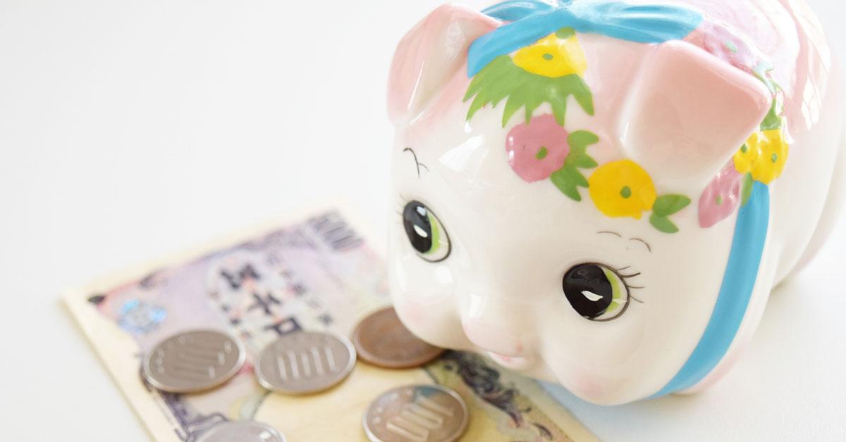 富山県で利用できる節約・お得情報まとめ