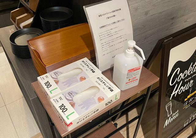 富山県富山市小杉、JR小杉駅徒歩1分のビジネスホテル「スーパーホテル」の朝食バイキング時の新型コロナウイルス予防対策