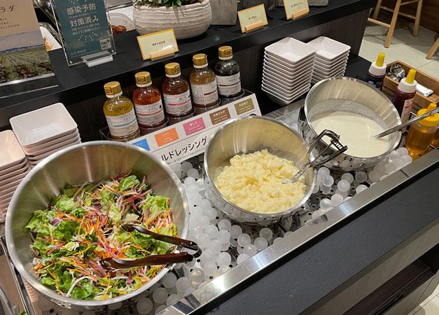 富山県富山市小杉、JR小杉駅徒歩1分のビジネスホテル「スーパーホテル」の健康朝食バイキングのサラダ