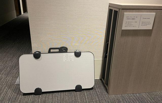 富山県富山市小杉、JR小杉駅徒歩1分のビジネスホテル「スーパーホテル」のズボンプレッサー