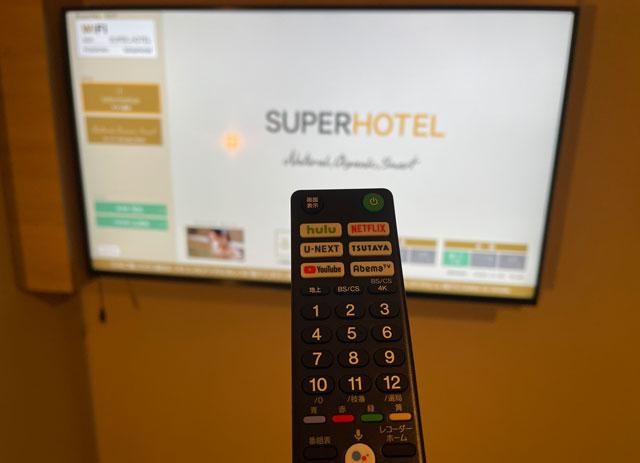 富山県富山市小杉、JR小杉駅徒歩1分のビジネスホテル「スーパーホテル」のエクストラルームのTV