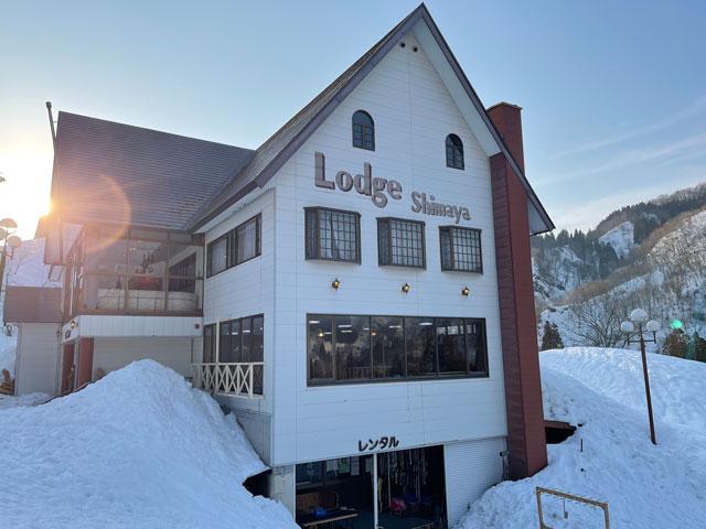 富山県南砺市五箇山の「たいらスキー場」のロッジ「シマヤ」