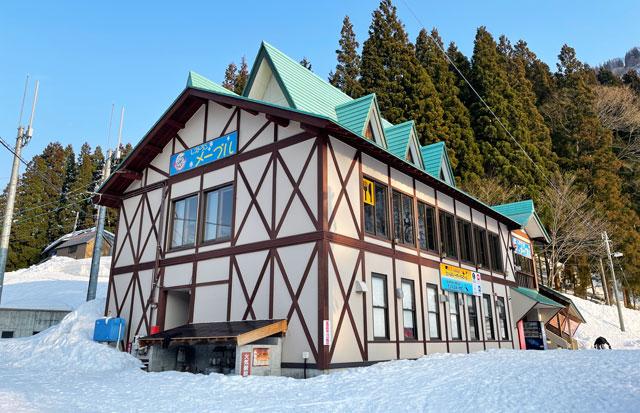 富山県南砺市五箇山の「たいらスキー場」のレストラン「メープル」