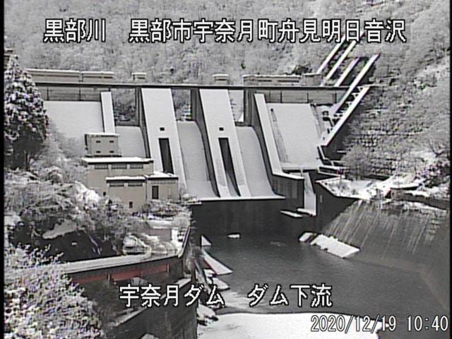 富山県黒部市宇奈月温泉街周辺のライブカメラ1
