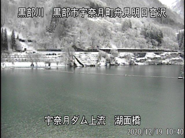 富山県黒部市宇奈月温泉街周辺のライブカメラ2