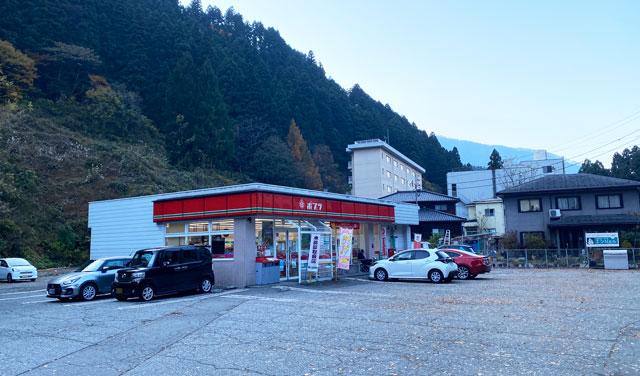 富山県黒部市の宇奈月温泉街唯一のコンビニ「ポプラ」