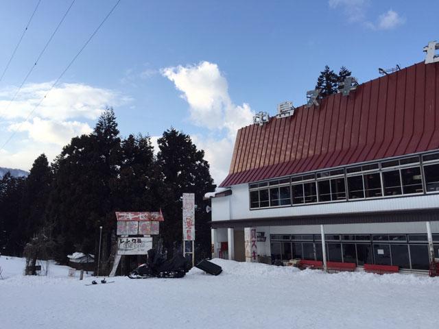 富山県黒部市宇奈月のスキー場「宇奈月スノーパーク」の中島スキーセンター