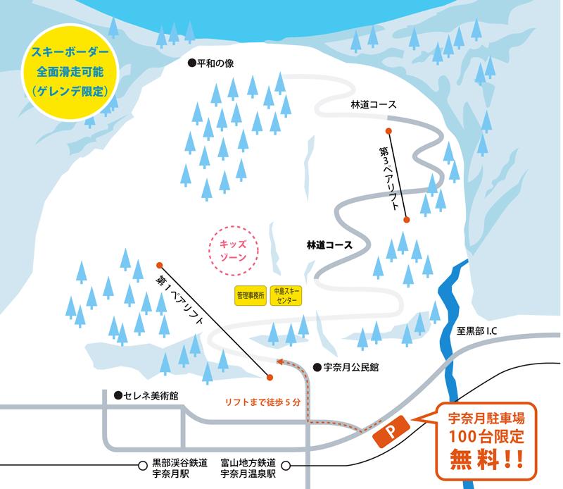 富山県黒部市宇奈月のスキー場「宇奈月スノーパーク」のゲレンデマップ2020-2021年