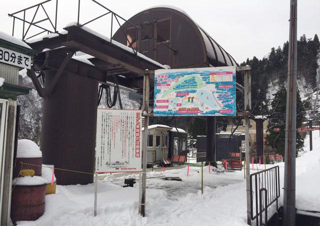 富山県黒部市宇奈月のスキー場「宇奈月スノーパーク」の第1ペアリフト乗り場