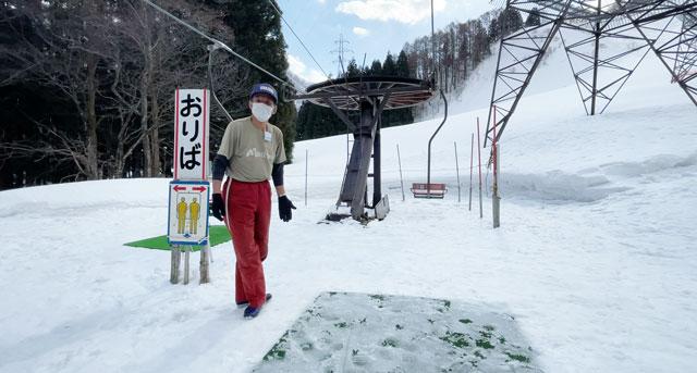 富山県黒部市宇奈月温泉のスキー場「宇奈月スノーパーク」への行き方5