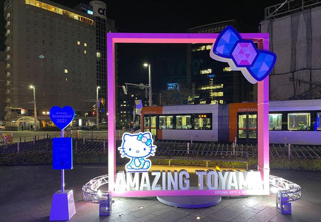 富山駅前のホワイトイルミネーション、キティちゃんコラボ(とやまスノーピアード)