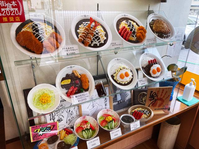 富山県で大人気のカレー屋「かれー屋伊東」のメニューディスプレイ