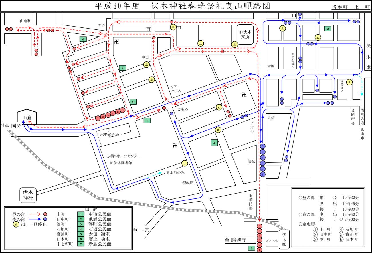 伏木神社例大祭・伏木けんか山2018本祭のルートマップ