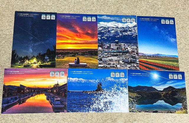 イナガキヤストさんと富山県のコラボ「富山の本気。」クリアファイル