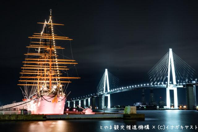 富山の写真家イナガキヤストさんが撮影した夜の海王丸と新湊大橋