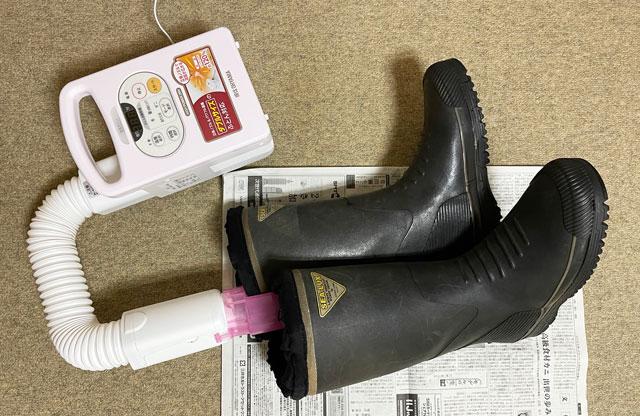 アイリスオーヤマの布団乾燥機カラリエの靴乾燥