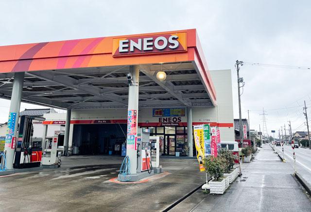 射水市×PayPay「いみずがんばろうキャンペーン」対象のガソリンスタンドENEOS