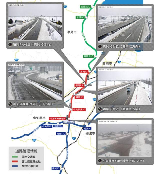 富山県道路公社の能越道ライブカメラ