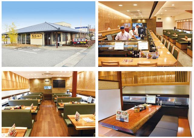 富山県の回転寿司「すし食いねぇ」の公式HP