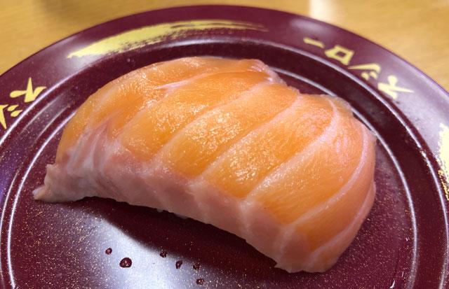富山県の回転寿司「スシロー」のサーモン