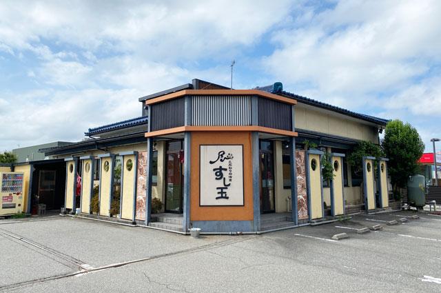 富山市にある観光客に人気の回転寿司「廻る富山湾 すし玉」の富山掛尾本店の店舗入口