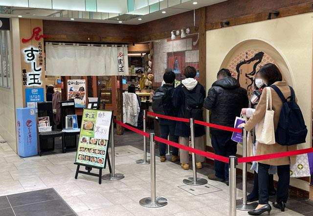 富山市にある観光客に人気の回転寿司「廻る富山湾 すし玉」の富山駅店