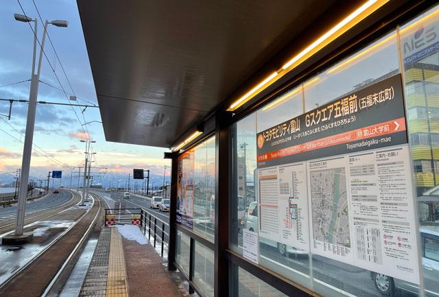 日本一長い駅名「トヨタモビリティ富山 Gスクエア富山本店」の看板
