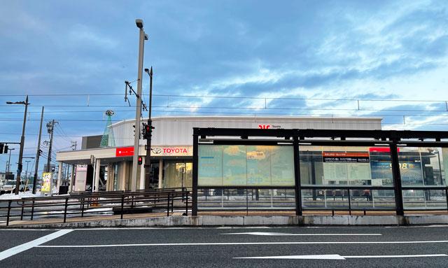 日本一長い駅名「トヨタモビリティ富山 Gスクエア富山本店」のステーション