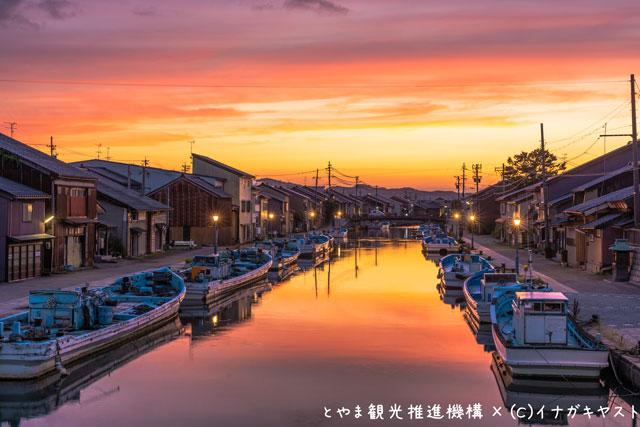 富山の写真家イナガキヤストさんが撮影した日本のベニス新湊内川