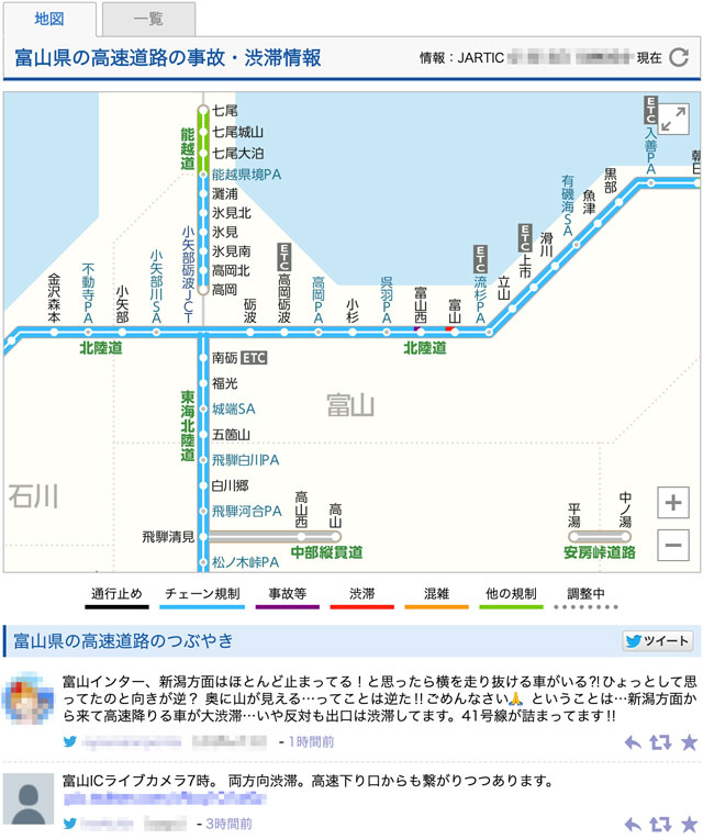 yahoo!道路交通情報のマップ