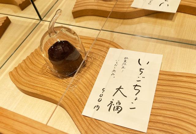 富山市総曲輪通の人気商業施設「総曲輪BASE」内のもちもなか源七の苺大福の販売の様子