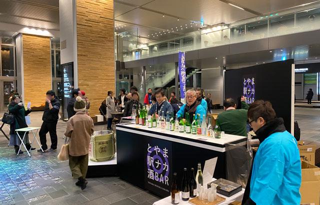 JR富山駅で開催される「とやま駅ナカ酒BAR」の様子