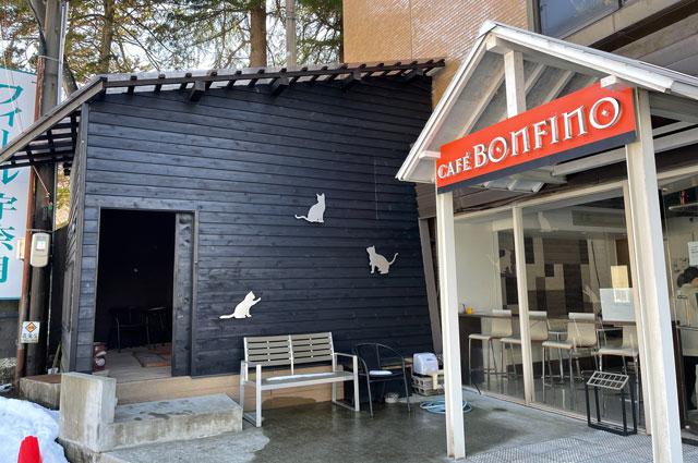 富山県黒部市宇奈月温泉街にある足湯 カフェ ボンフィーノの入口