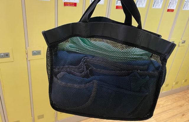 富山県高岡市の北陸健康センターアラピアのタオルや入館着が入ったバッグ