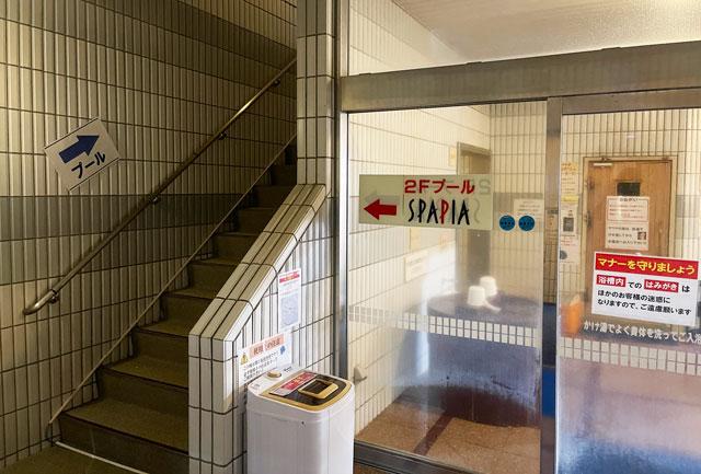 富山県高岡市の北陸健康センターアラピアの温水プール「スパピア」の脱水機