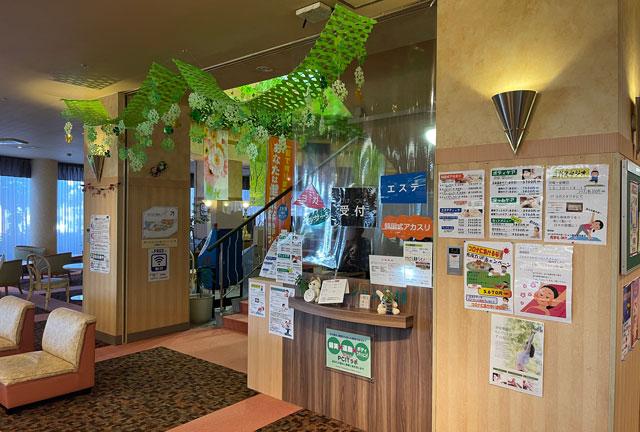 富山県高岡市の北陸健康センターアラピアのアカスリやエステの受付