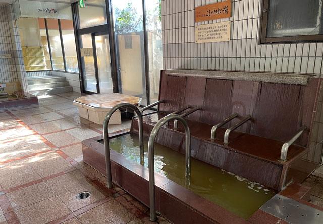 富山県高岡市の北陸健康センターアラピアの薬湯の足湯