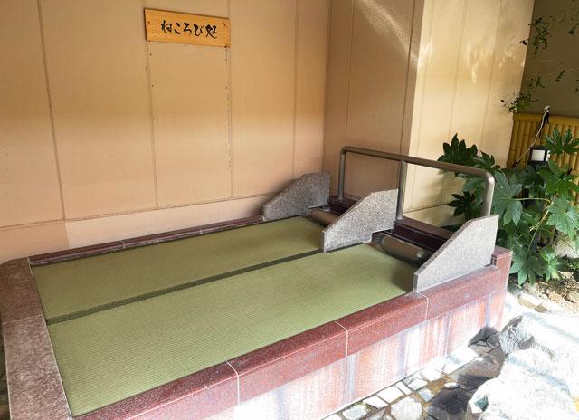 富山県高岡市の北陸健康センターアラピアの畳のねころび処