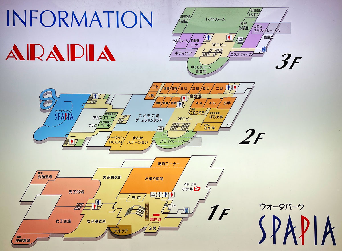 富山県高岡市の北陸健康センターアラピアの施設案内地図