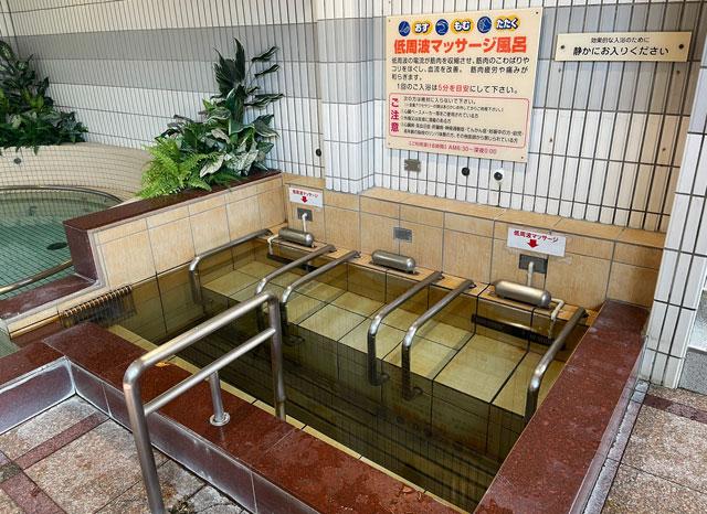 富山県高岡市の北陸健康センターアラピアの低周波マッサージ風呂