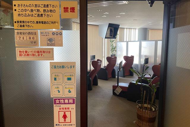 富山県高岡市の北陸健康センターアラピアのプライベート休憩室(2F)