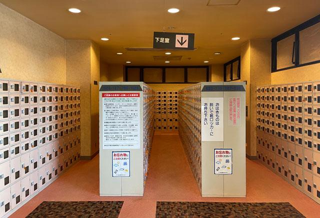 富山県高岡市の北陸健康センターアラピアの下駄箱