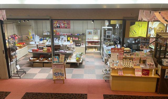 富山県高岡市の北陸健康センターアラピアの売店