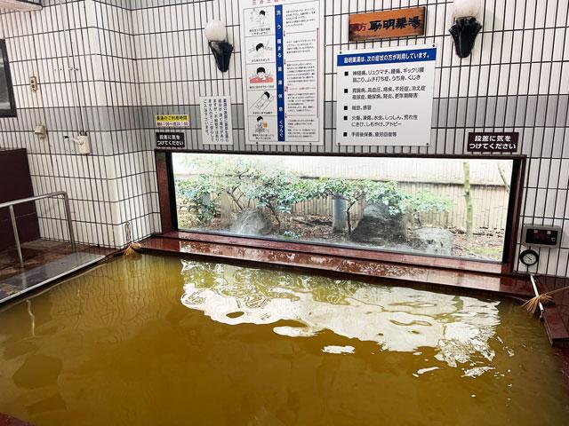 富山県高岡市の北陸健康センターアラピアの薬湯