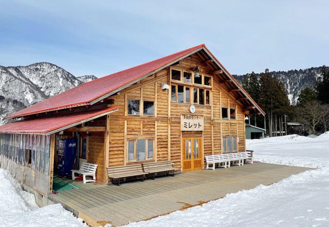 富山市立山山麓あわすのスキー場の多目的センター
