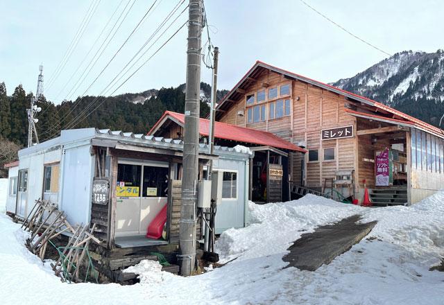 富山市立山山麓あわすのスキー場のレンタル